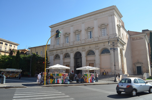 Святая лестница в Риме - Латеранский дворец
