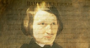 Письмо Гоголя о Риме