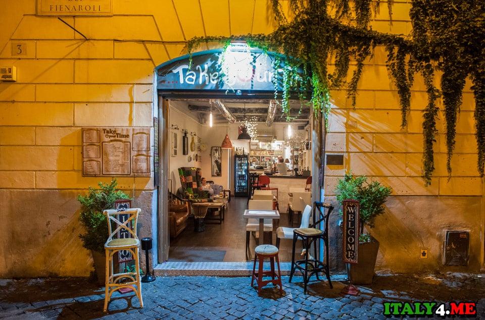 Take_your_Time_restoran_Trastevere_Rim