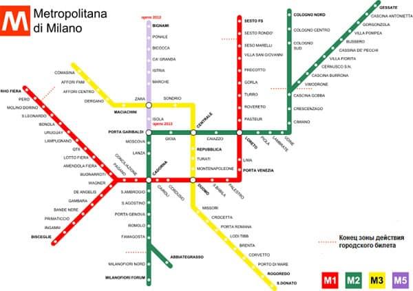 Полностью подземные линии метро