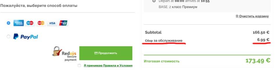 Трениталия сайт посредников на русском не официальный