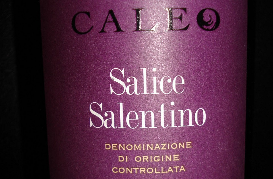 вино категории DOC