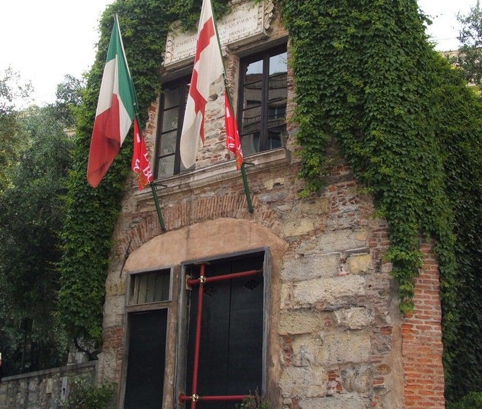 Дом Колумба