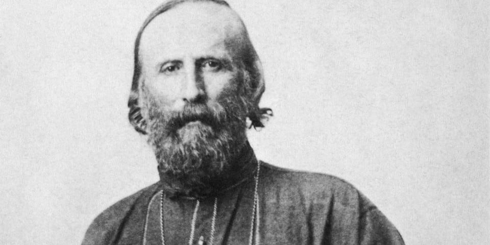 Джузеппе Гарибальди