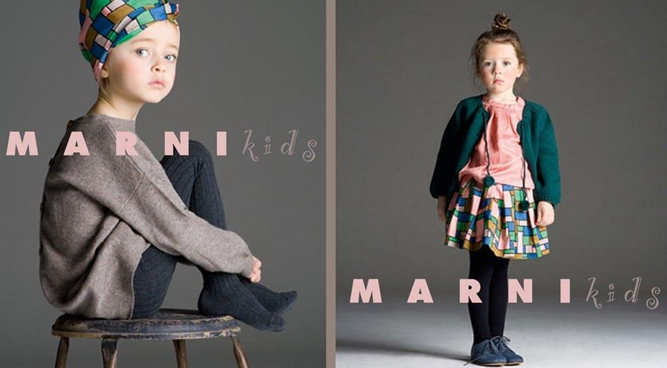 В 2011 запускаются линии люксовой детской одежды
