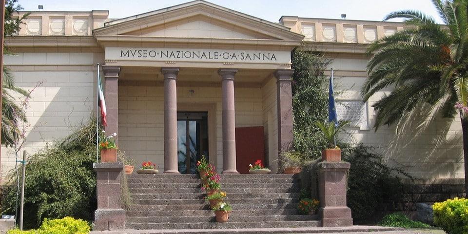 Национальный музей имени Д.А. Санна