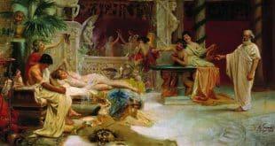 Нравы Древнего Рима