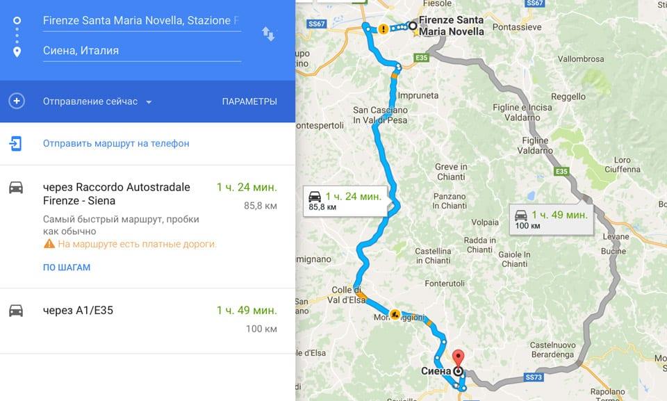 Как добраться в Сиену самостоятельно