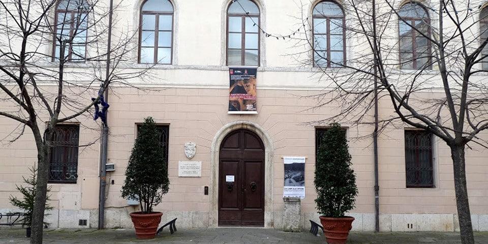 Музей археологии и искусства
