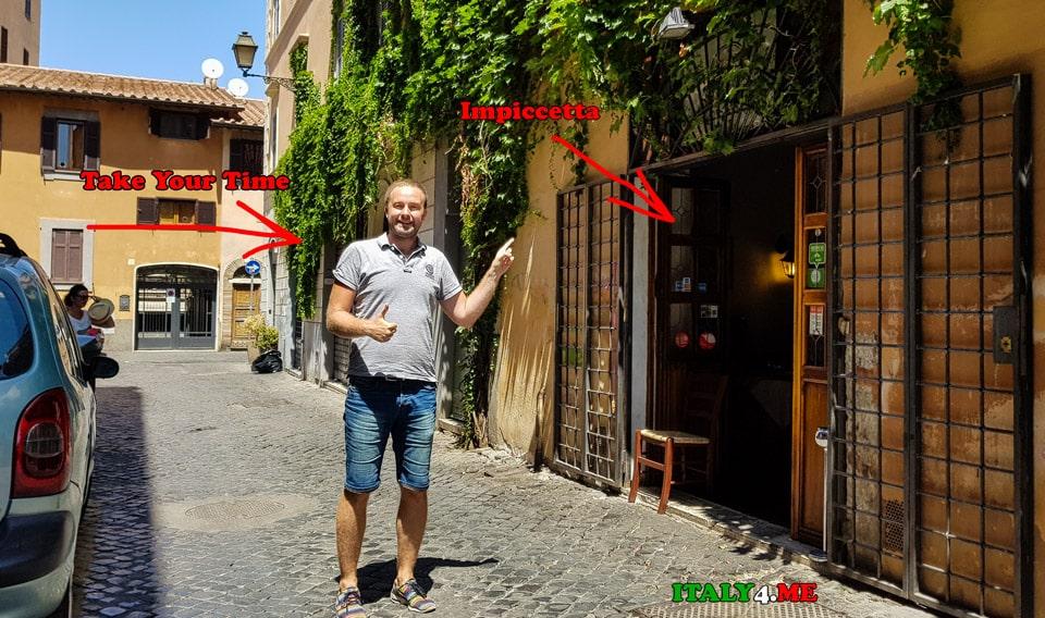 Ресторан Impiccetta в римском районе Трастевере схема как добраться