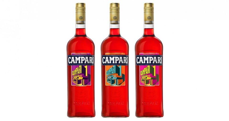 Цена Кампари