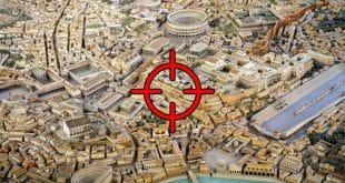 Где центр Рима