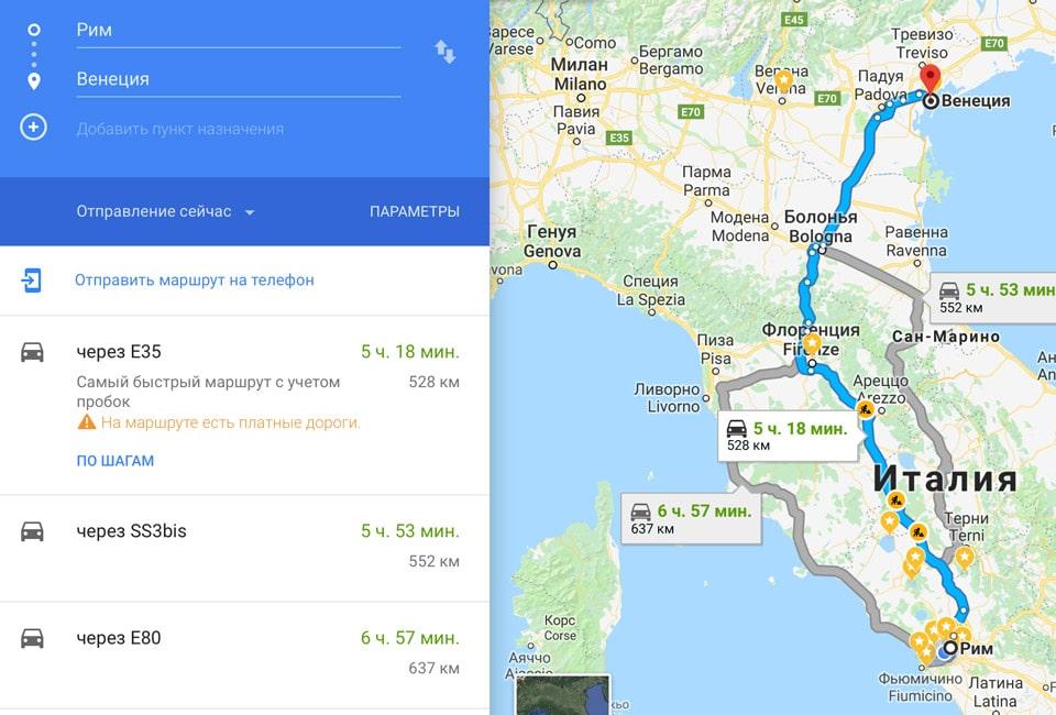 Расстояние на карте от Рима до Венеции составляет 528 километров