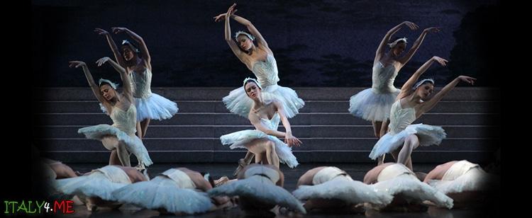 Лебединое озеро репертуар театра оперы и балета Ла Скала в Милане