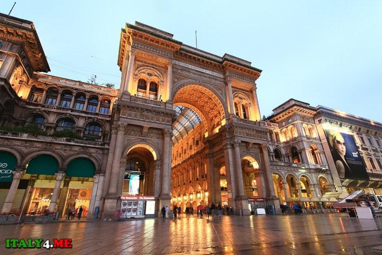 Милан магазины