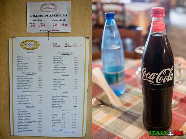 Al_Capriccio_restoran_v_Korleone_cola_menu