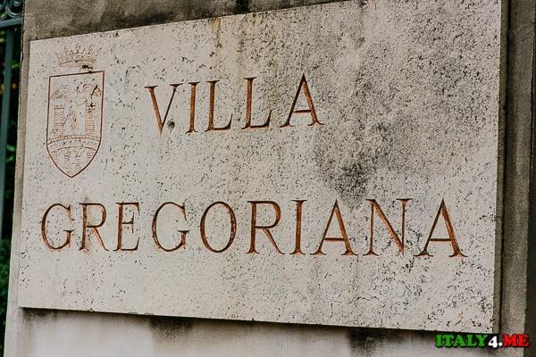 Villa_Gregoriana_Tivoli_001