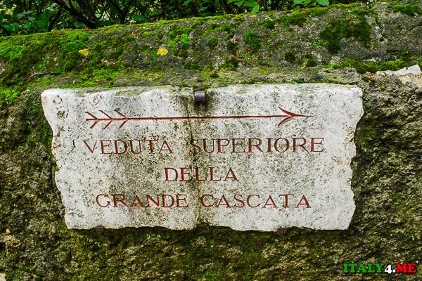 Villa_Gregoriana_Tivoli_127