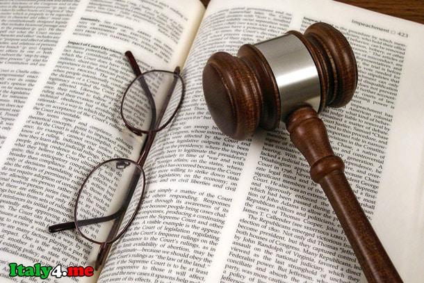 итальянский суд