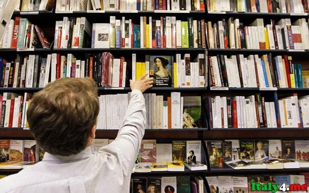 книги итальянская библиотека