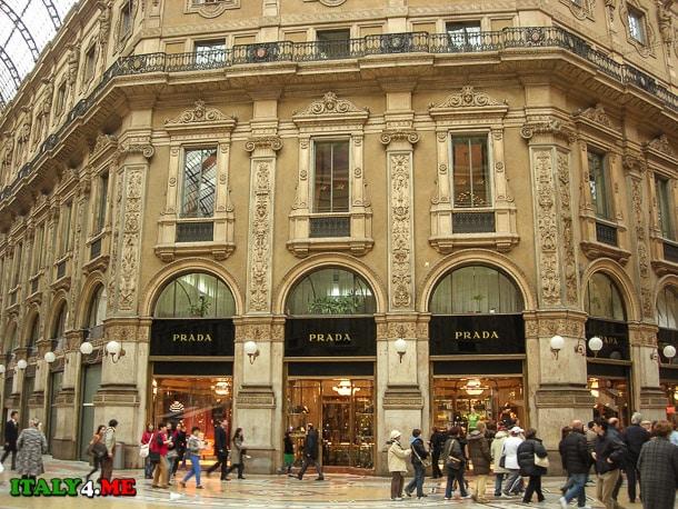 шоппинг в Милане Прада