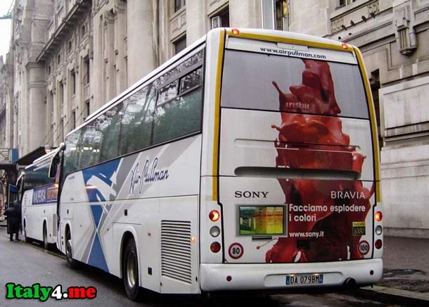 аэропорт автобус Милан