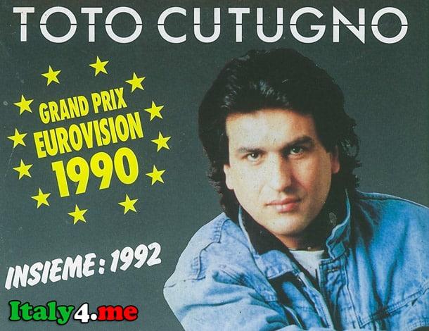 Тото Кутунью 1990 год