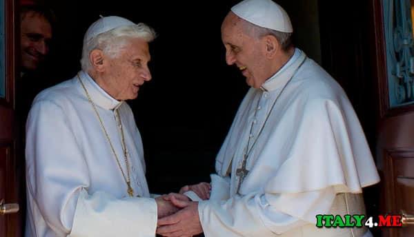 Папа Римский Бенедикт XVI и Франциск