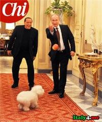 Берлускони и Путин играют с собакой