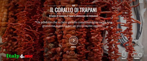 сделано в Италии сайт от гугла