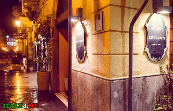 отель и ресторан в Трапани