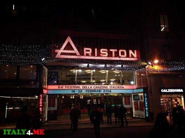 театр Аристон в Сан-Ремо