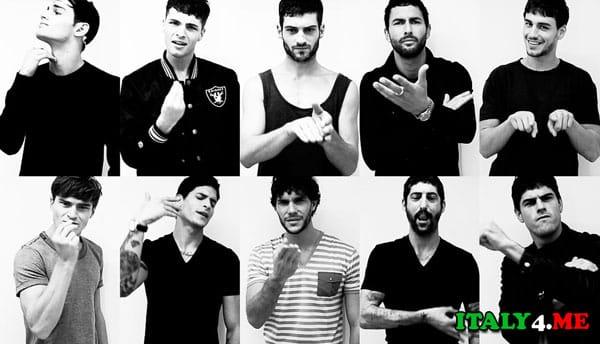 Итальянские жесты
