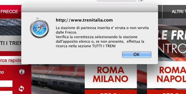 покупка билетов в Италии ошибка