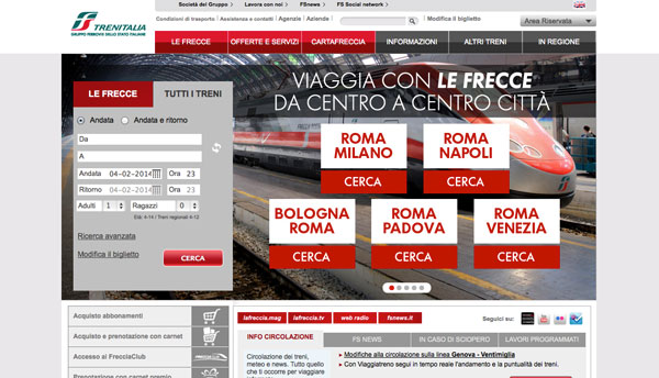 покупка билетов в Италии шаг 2