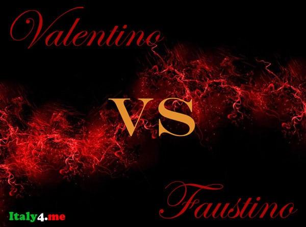 день невлюбленных 15 февраля Италия