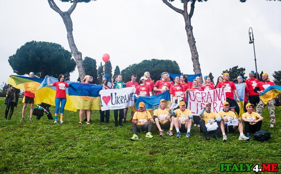 украинцы марафон в Риме