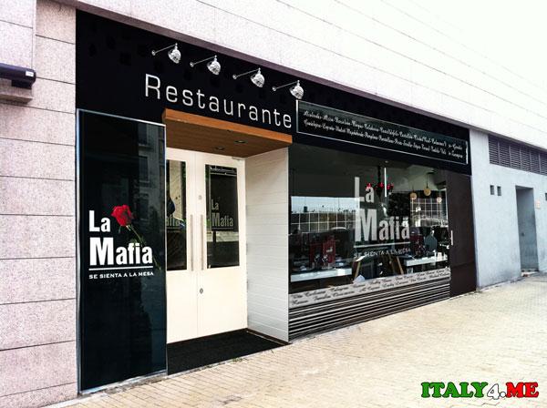 ресторан La Mafia