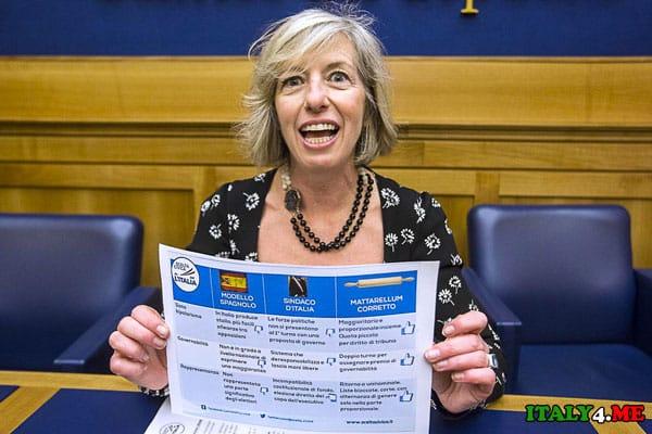 Стефания Джаннини министр образования Италии