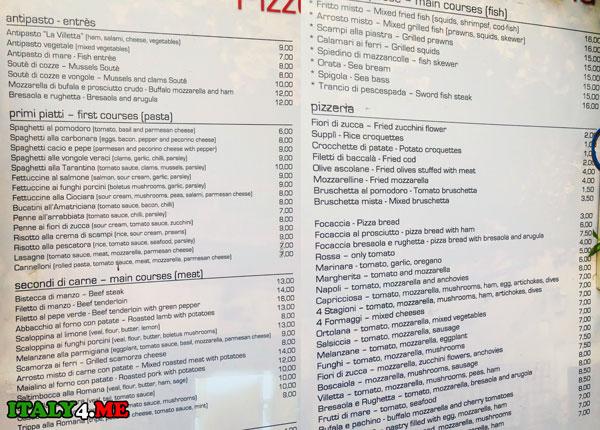 Ресторан-Рим-Трастевере-La-Viletta-меню