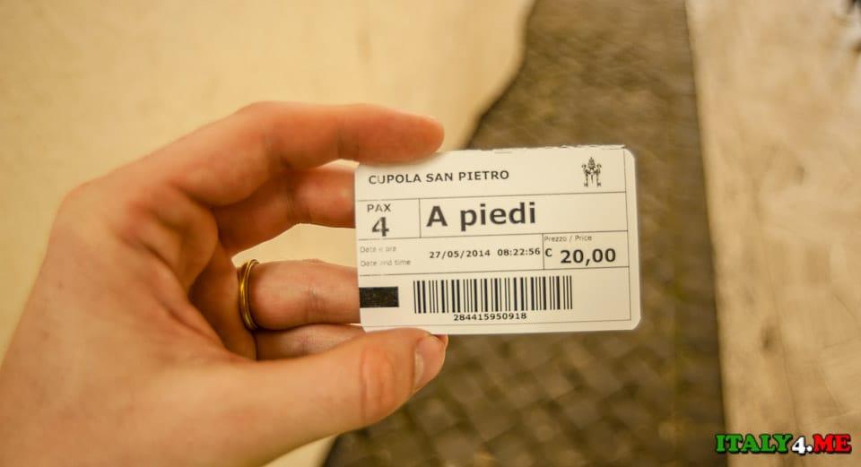 билет на купол собора святого Петра за 5 евро