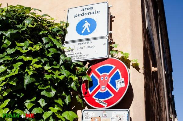 оригинальный дорожный знак в Риме