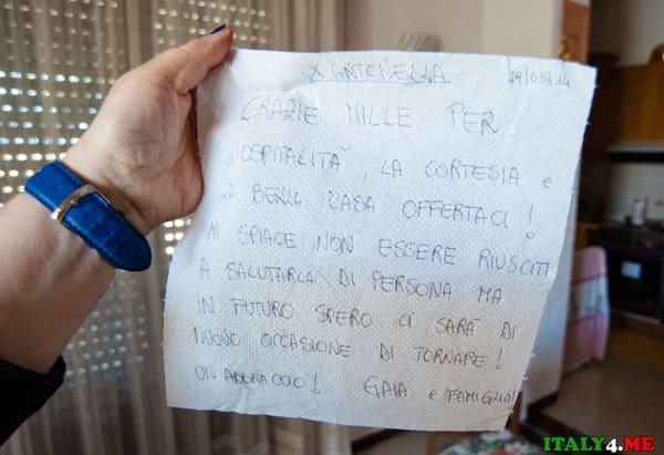 Villa_Posidonie_9