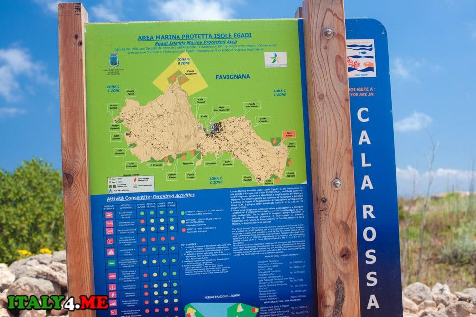 Остров-Фавиньяна-лето-2014-107
