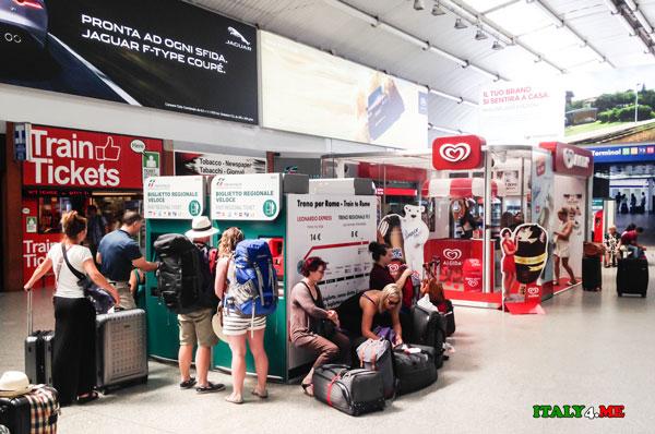 автоматы-для-самостоятельной-покупки-билетов-на-поезд-аэропорт-Фьюмичино