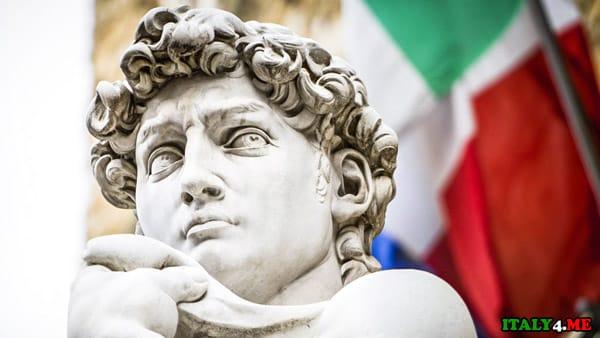 молодые итальянцы