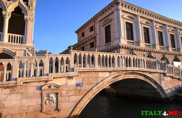 Соломенный мост