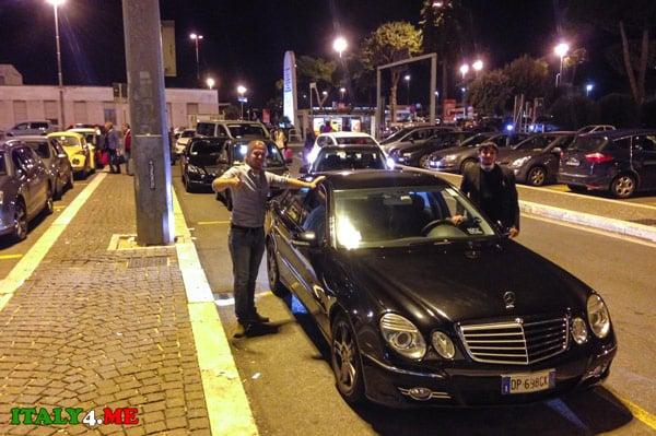 Трансфер из аэропорта Чампино в Рим с Сержио