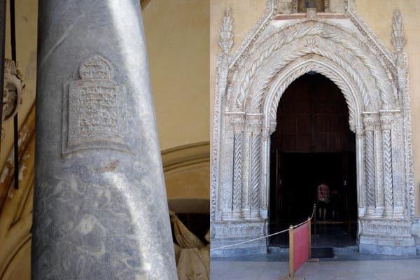 Кафедральный собор Палермо - Колонна с арабской вязью