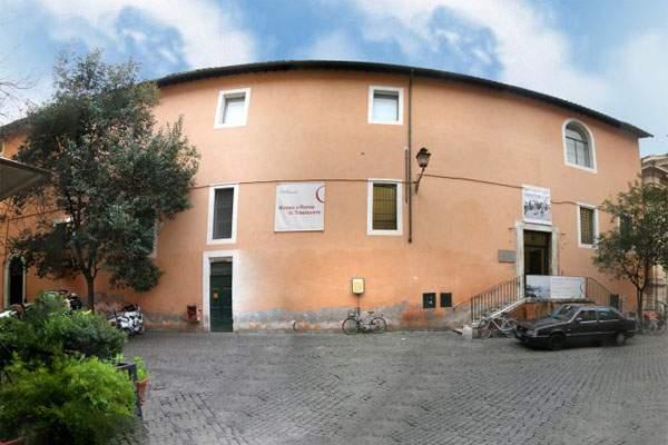 Музей Рима в Трастевере